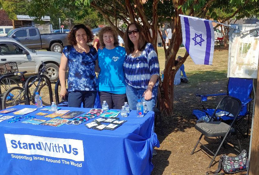 NCCI Booths Durham & Carrboro Farmers Markets - Jewish State of Israel