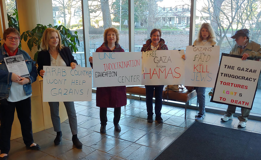 Protest at UNC/Duke Gaza Conference - Anti-Israel and Antisemitic Event