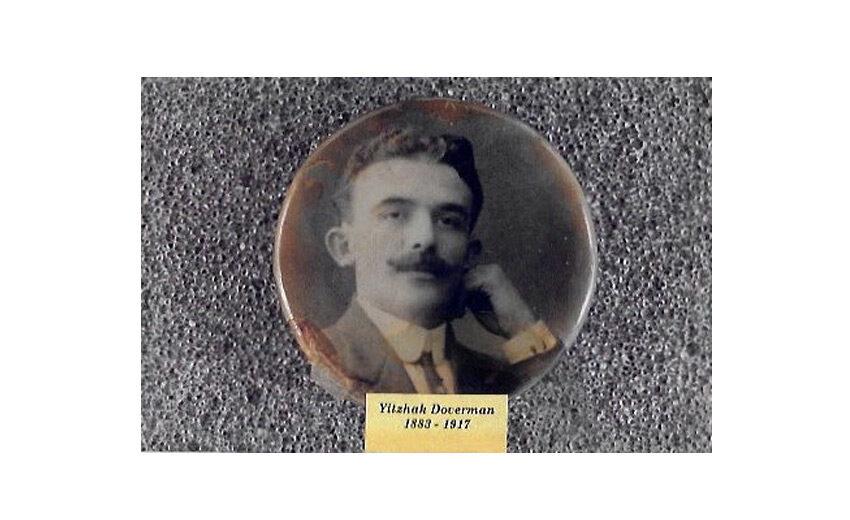 Lorraine Meehan's Maternal Grandfather, Yitzhak Doverman